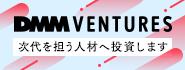 vntkg VENTURES 応募フォーム