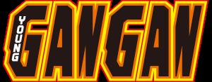 ヤングガンガンコミックス