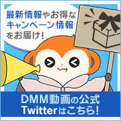 vntkg動画の公式Twitterはこちら!